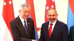 Լի Սյեն Լուն․ ԵՏՄ-ում Հայաստանը Սինգապուրի առանցքային գործընկերն է