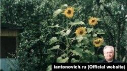 Дваццатка Аляксандра Лукашэнкі