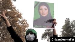 Tähranly protestçi Neda Aga Soltanyň suratyny göterip barýar. 8-nji dekabr, 2009