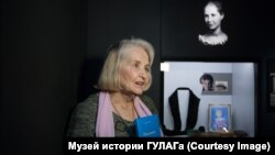 Юлия Пашаева