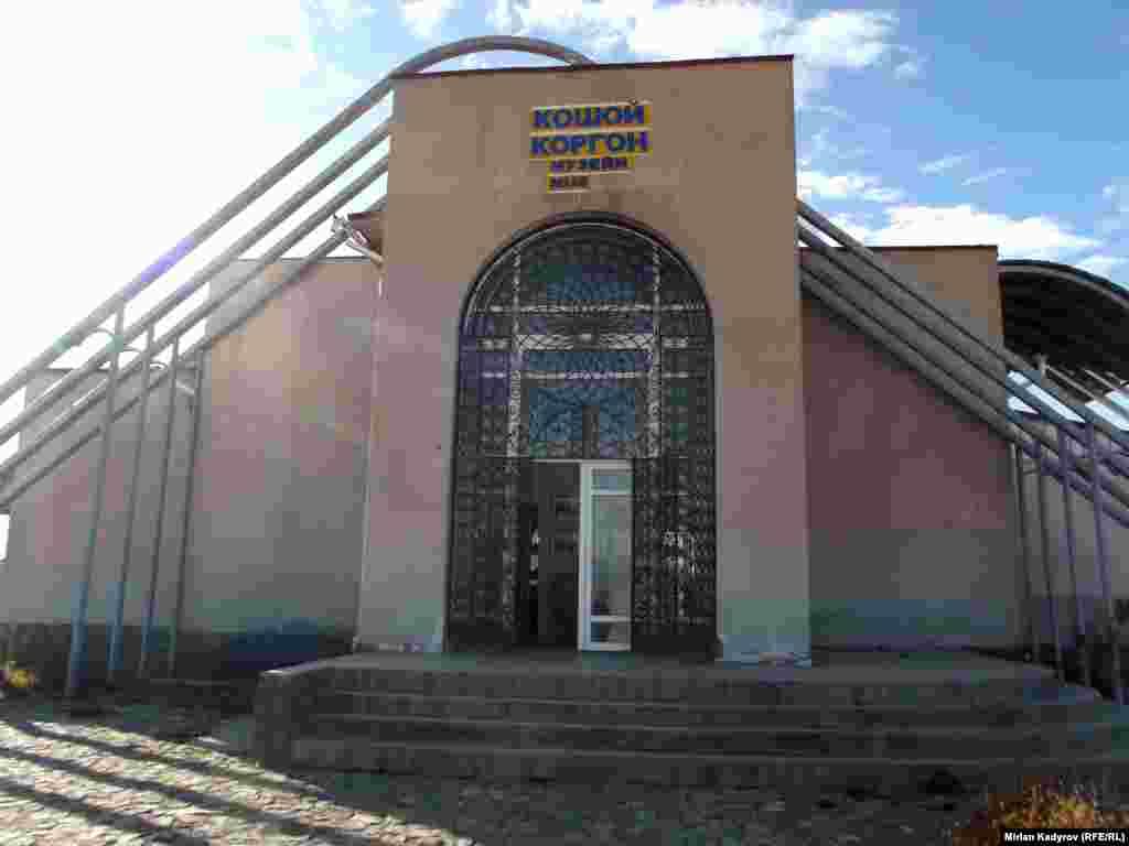 Музей рядом с руинами древнего городка-крепости открылся 8 лет назад.