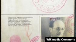 Поддельный паспорт, по которому Адольф Эйхман въехал в Аргентину