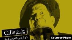 Iran -- Announcement of first Azeri theatre in Iran, undated