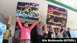 Студенческая акция протеста 23 октября