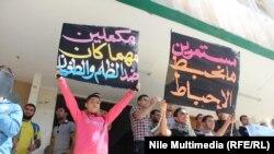 """Одна из акций студентов университета """"Аль-Азхар"""" в поддержку Мохаммеда Мурси"""