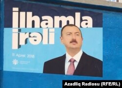 Агитационный плакат кампании Ильхама Алиева. Баку, 9 апреля