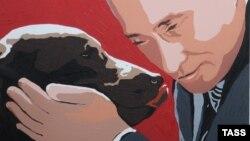 """Картина """"Друг"""" на открытии выставки художника Алексея Сергиенко """"Президент. Добрейшей души человек"""" в галерее Palitra-S"""