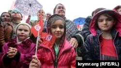 Митинг в поддержу телеканала АТR в Симферополе