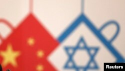Չինաստանի և Իսրայելի դրոշները, արխիվ