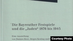 Catalogul expoziției de la Bayreuth