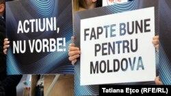 Митинг в поддержку Демократической партии Молдовы, Кишинев