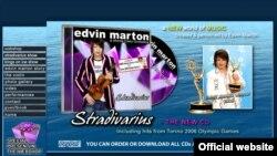 Официальный сайт Эдвина Мартона
