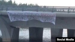 Одна з акцій протесту: на мості імені Ахмата Кадирова повісили слова одного з його відомих висловів: «Убивайте стільки росіян, скільки зможете», архівний відеокадр
