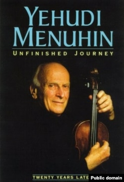 Одно из многочисленных изданий книги воспоминаний Иегуди Менухина