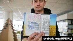 Сяргей Жадан