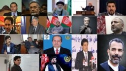 Eighteen Afghan Candidates for presidential Election of Afghanistan