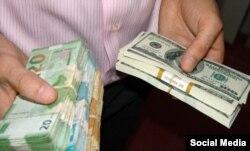 Dollar-manat (arxiv fotosu)