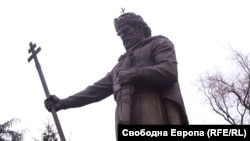 Паметникът на цар Самуил в София