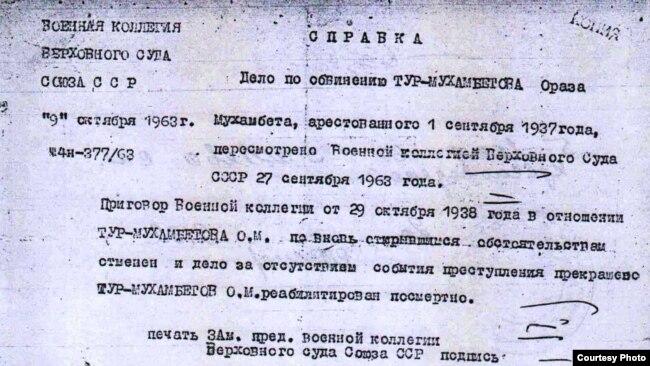 СССР Жоғарғы сотының Оразмағамбет Тұрмағанбетовтің ақталғаны туралы 1963 жылғы анықтамасы.