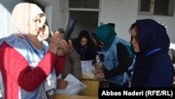 آرشیف/ یکی از مراکز رأی دهی در انتخابات ولسی جرگه در ولایت بامیان