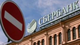 Санкт-Петербургтегі Сбербанк кеңсесі