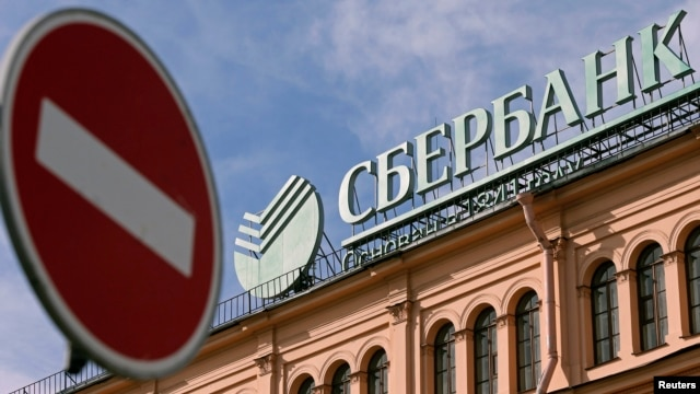 Russia's largest banking house, Sberbank, is among those affected by the sanctions. (file photo)