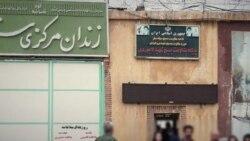 دریچه؛ اعتراضها در زندانهای ایران و افزایش درخواستها برای آزادی زندانیان