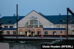 Чыгуначны вакзал у Стоўпцах