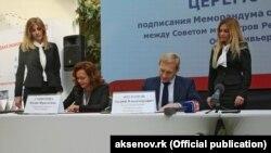 Подписание соглашения о реализации инвестпроекта с ООО «Ривьера», Ялта, 20 апреля 2017 года