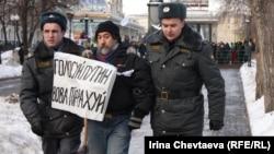 """Митинг партии """"Яблоко"""" - представление """"списка Чурова"""", Москва, 14 января 2012"""
