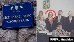 24 червня ДБР зареєструвало провадження щодо судді Баришівського суду, яка винесла ухвалу про призупинення дії ліцензії SkyUp