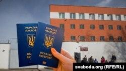 Ілюстратыўны каляж: украінскія зьняволеныя ў Беларусі
