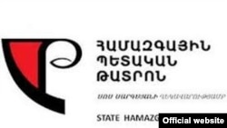 Armenia -- The logo of Hamazgayin State Theatre, undated.