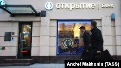 """Грани Времени. Закрытие банка """"Открытие""""?"""
