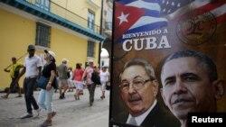 Приветственный плакат на одной из улиц Гаваны