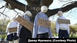 """Петербург, перформанс движения """"Весна"""", 7 мая 2018"""