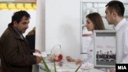 Саем за вработување во Македонија.