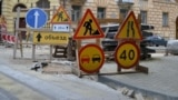Дорожные работы в Севастополе, октябрь 2019 года