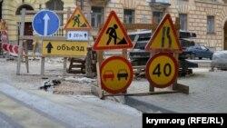 Ремонт доріг в Севастополі, архівне фото