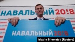 Олексій Навальний. Ілюстративне фото