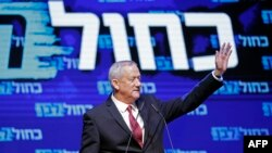 Beni Ganc, vođa saveza partija centra Plavo i belo