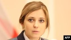 Прокурор Республики Крым Наталья Поклонская – героиня в стиле японских «аниме»