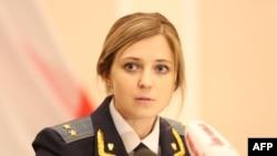 Наталья Поклонская пока отказывается комментировать свое возможное назначение послом в Кабо-Верде (архивное фото 2014 года)