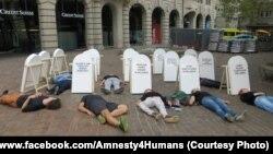 Акцыя ў Цюрыху, 24 жніўня 2013. Фота Amnesty International