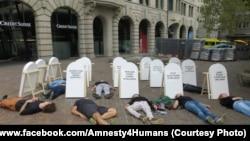 """Amnesty International"" guramasynyň tarapdarlarynyň Belarusda ölüm jezasyna garşy protest aksiýasy, Şweýsariýa"