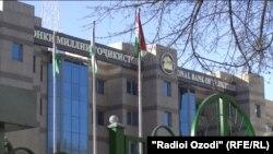 Национальный банк Республики Таджикистан