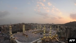 Сауд Арапстандагы ыйык Мекке шаары
