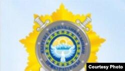 Логотип Генпрокуратуры Кыргызстана