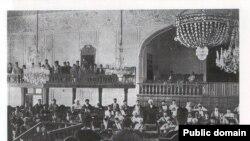 مجلس ایران در دوره قاجار