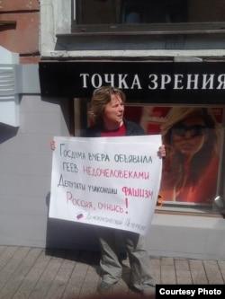 Наталья Цымбалова.